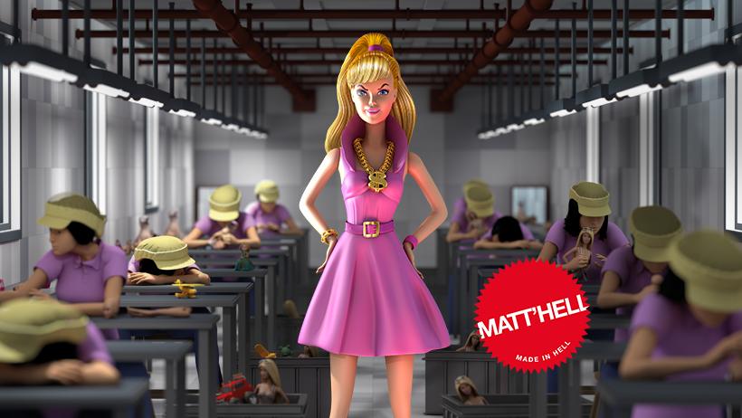 MattHell